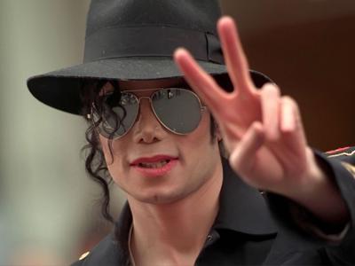 Игровой автомат по мотивам Майкла Джексона