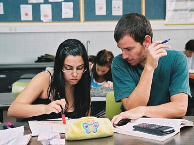Получение высшего Образования в Израиле