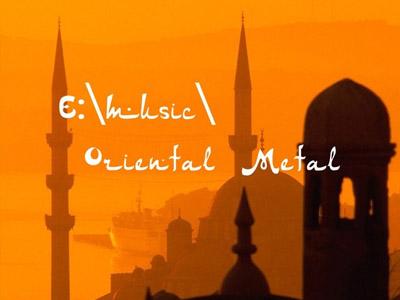 Что такое ориентал-метал?