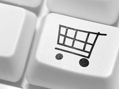 Популярный интернет-магазин TATET