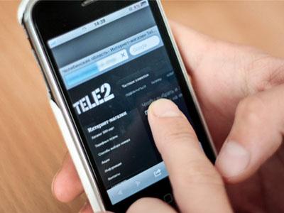 Безлимитный интернет и мобильная связь