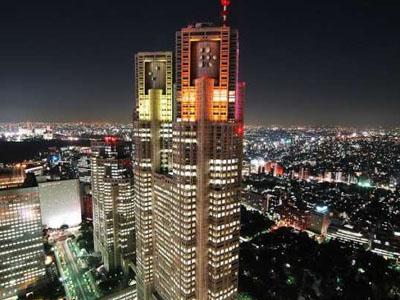 Япония. Отдых в Канагаве
