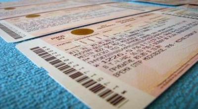 Покупка железнодорожных билетов онлайн