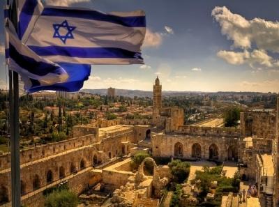 Удивительное про Израиль]