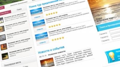 Создание и разработка туристического сайта в Украине