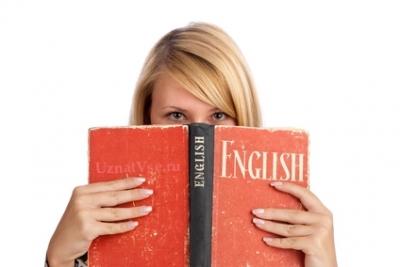 Для чего нужен английский язык?