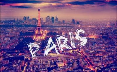 Париж - самый романтичный город в мире