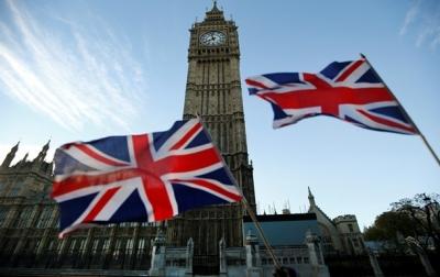 Удивительная Великобритания