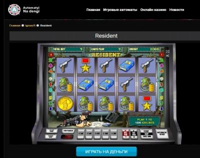 Игровой автомат Resident Резидент от Igrosoft