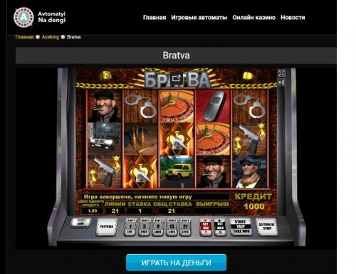 Игровой автомат Bratva - Братва от Aceking