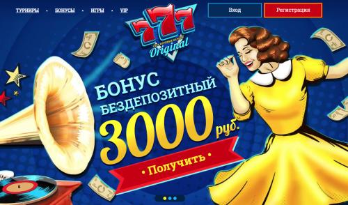 Когда заведомо обречен на успех в онлайн казино