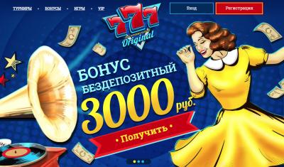 Онлайн казино: как играть и не проиграть