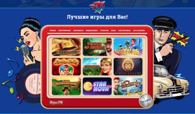 Онлайн казино: безумный уровень игры и постоянные призы