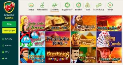 Старожил азартного мира - онлайн казино Нетгейм